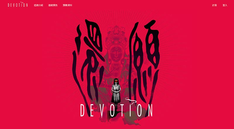 Devotion tựa game kinh dị Đài Loan được đánh giá là hay nhất