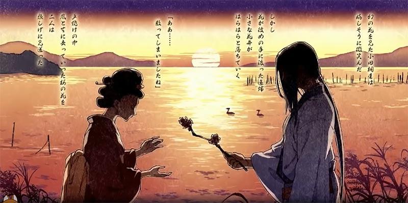 Ukyo Tachibana đã trao cho Kei Odagiri như món quà mong cô mãi nhớ tới mình