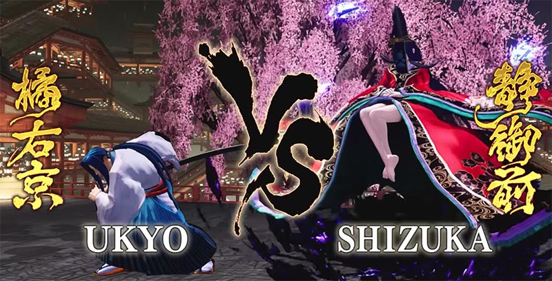 Shizuka Gozen vs Ukyo Tachibana cuộc chiến giữa ranh giới Âm Dương