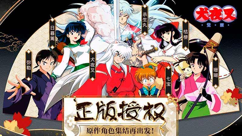 Inuyasha Awakening tựa chắc chắn không thể thiếu trong top game mobile manga anime miễn phí 2020