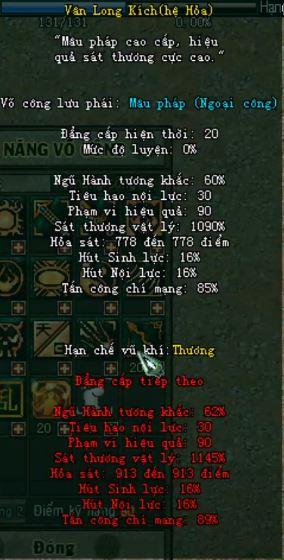 Chi tiết kỹ năng Vân Long Kích - Thiên Nhẫn Mâu Pháp Võ Lâm 1